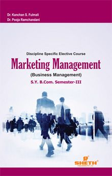 Marketing Management - B.Com - Semester-III