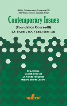 Contemporary Issues (Foundation Course–III)–S.Y.B.Sc.–Semester–III
