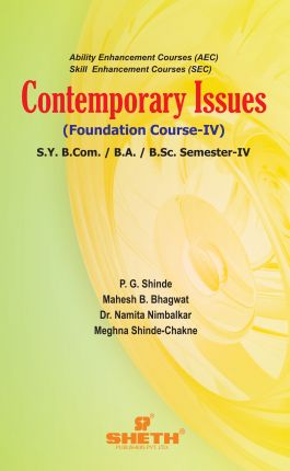 Contemporary Issues–(F.C.–IV)–S.Y.B.Com.–Semester–IV
