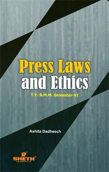 Press Laws and Ethics–T.Y.B.A.M.M.C.–Semester–VI