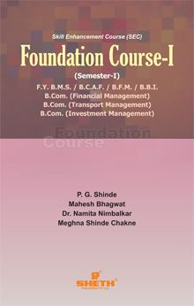 Foundation Course – I F.Y.B.C.A.F-Semester – I